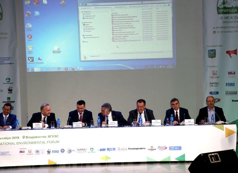 Во ВГУЭС открылся IX международный экологический форум «Природа без границ»