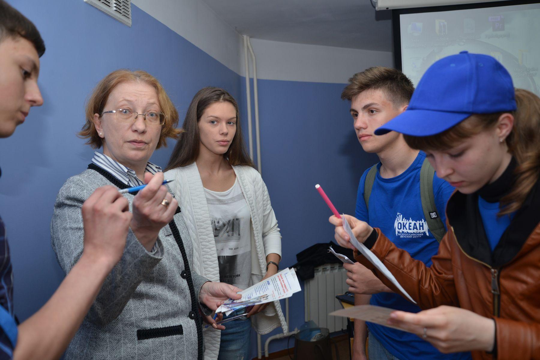 ВГУЭС в ВДЦ «Океан»: старшеклассники проводят каникулы вместе с университетом