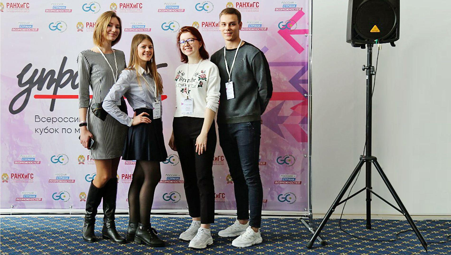 Готовься к Всероссийскому молодёжному Кубку «Управляй!» вместе с ВГУЭС