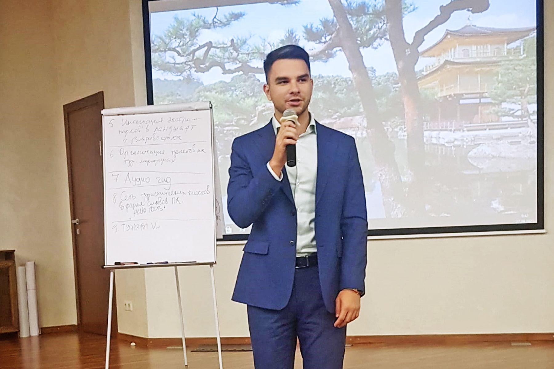 Тематическая викторина и стратегическая сессия: МИТГ ВГУЭС отметил Всемирный день туризма
