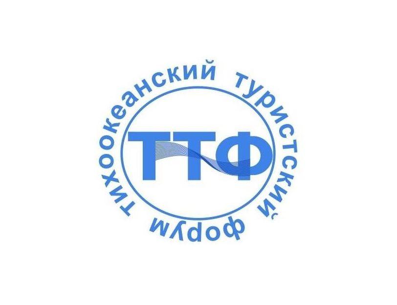 Вопросы развития морского туризма обсудят во ВГУЭС