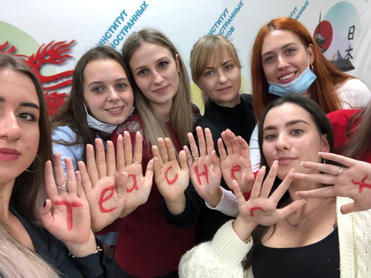 Студенты-педагоги ВГУЭС впервые отметили свой профессиональный праздник