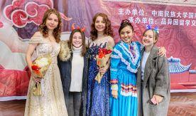 Студентки Высшей школы телевидения ВГУЭС: Мы отправились в Китай изучать язык и познакомиться с культурой Востока