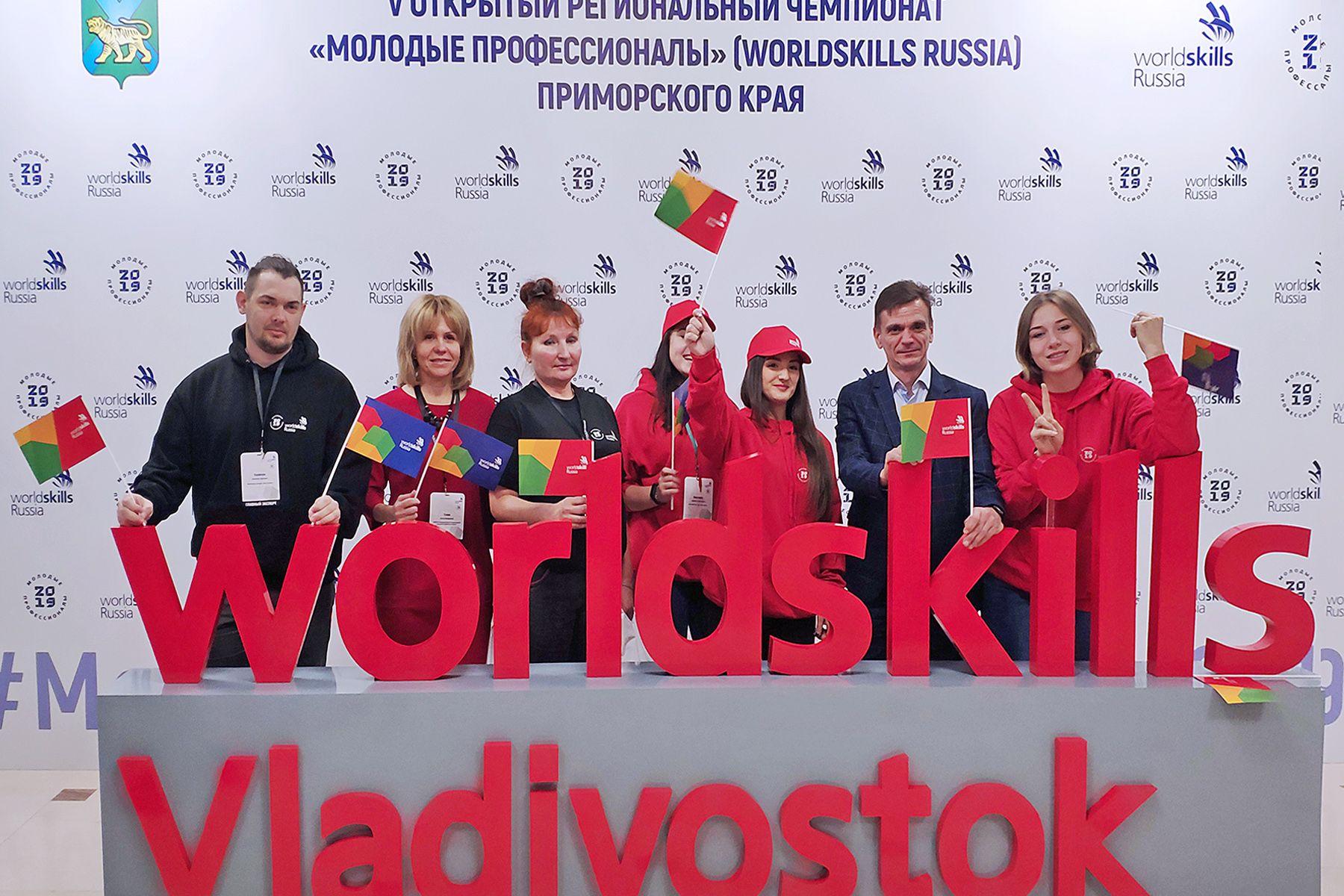 ВГУЭС стал площадкойVОткрытого Регионального Чемпионата Приморского края «Молодые профессионалы» (WorldSkillsRussia)