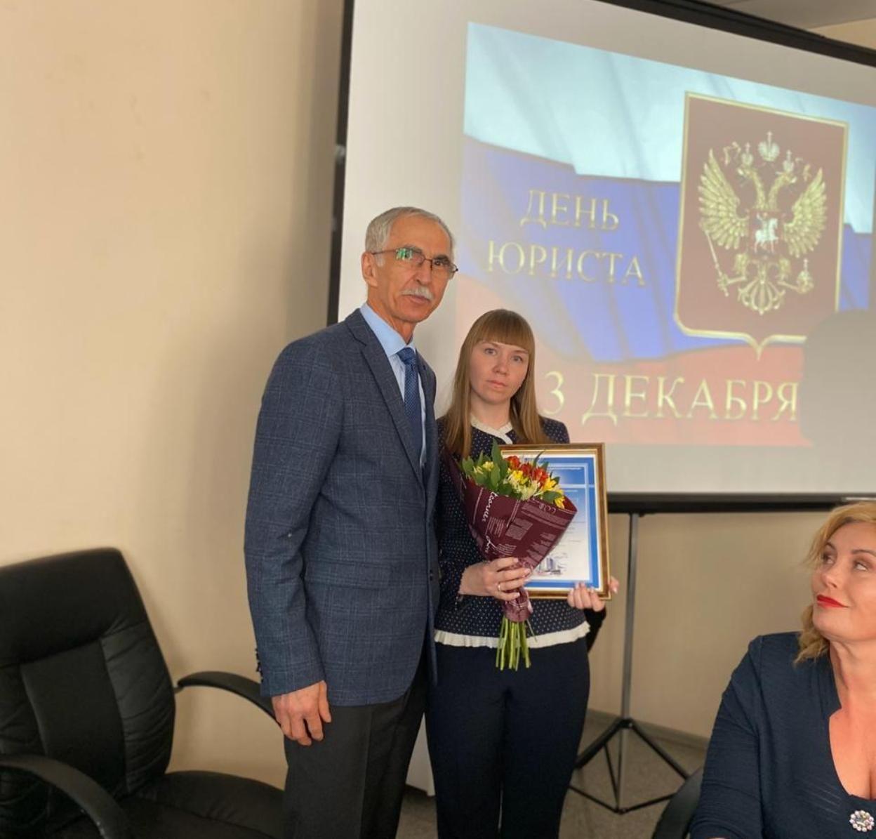 Представители Института права ВГУЭС приняли участие в торжественном мероприятии в Главном управлении Минюста России по Приморскому краю