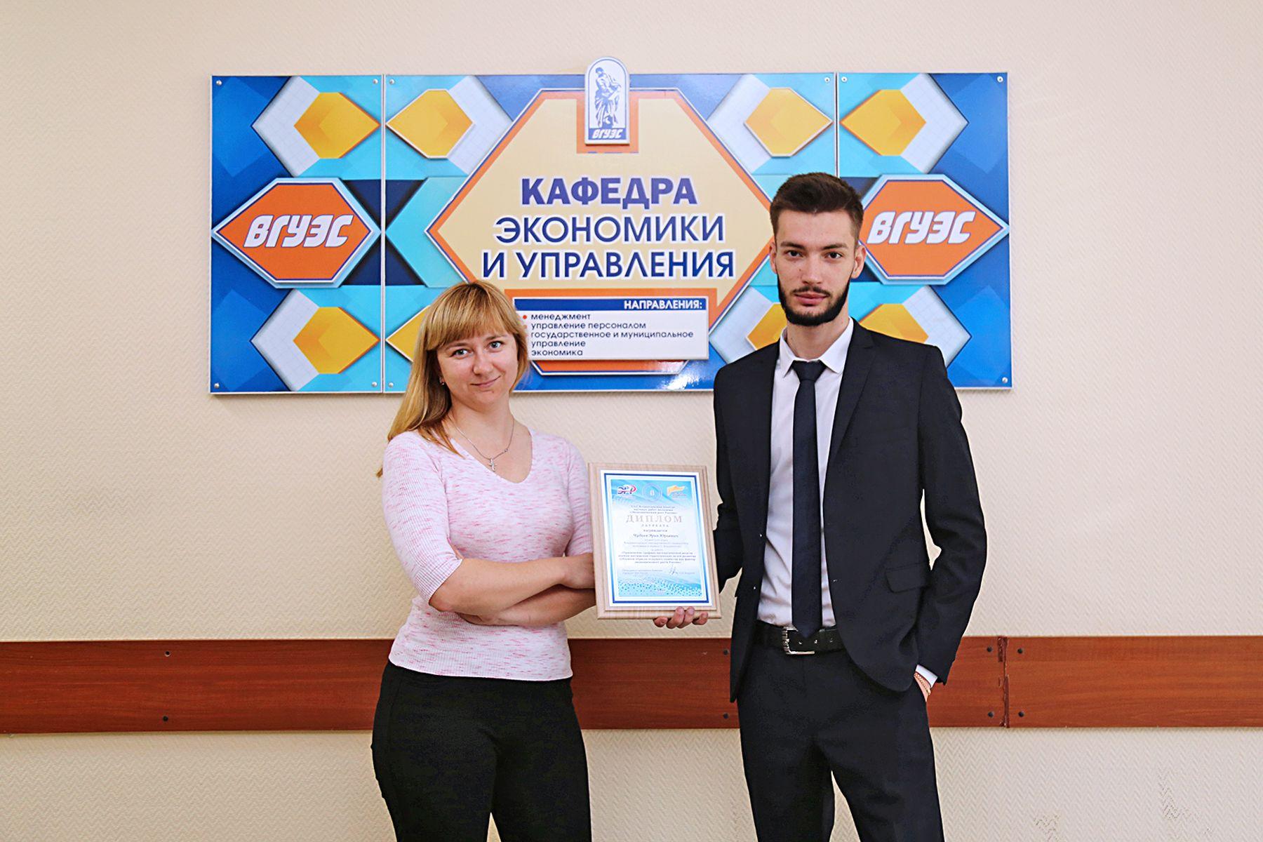 В Москве наградили победителей и лауреатов Всероссийского конкурса научных работ «Экономический рост России»