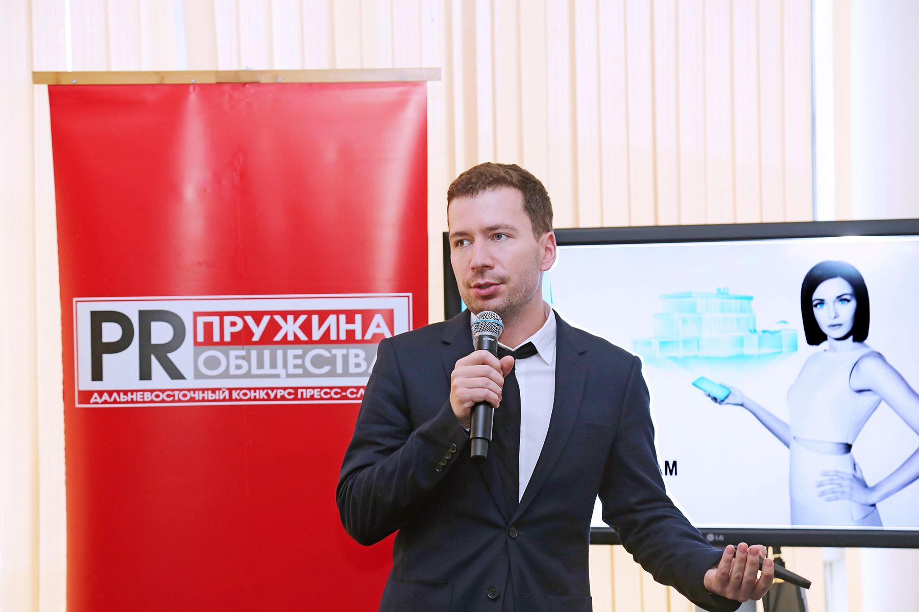 Дальневосточные компании справились достойно: лучшие проекты были представлены на секции ВГУЭС «PR в период пандемии»