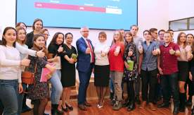 ВГУЭС и Сбербанк: актуальные образовательные проекты и новый совместный профиль подготовки «Цифровая экономика»