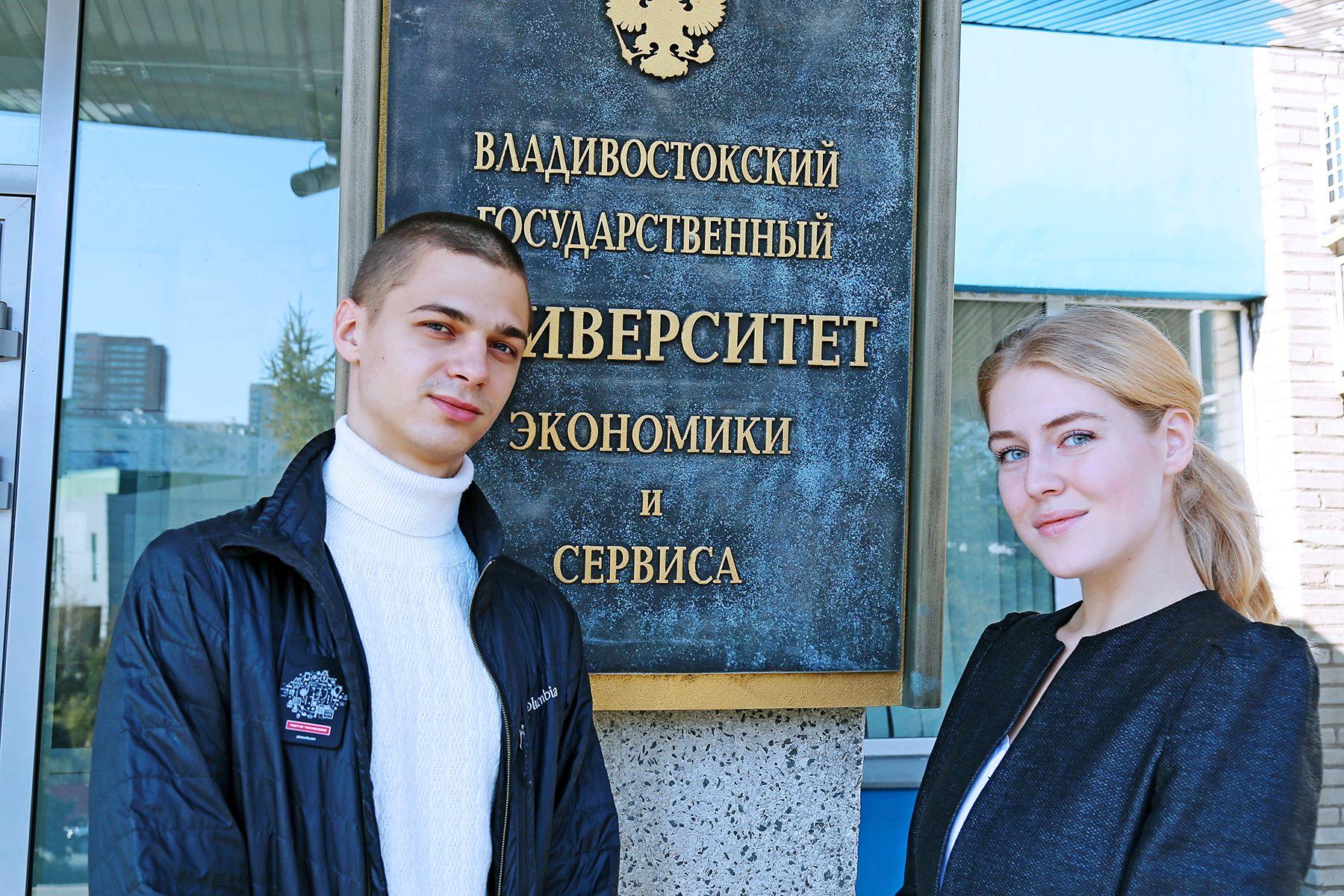 Студенты ВГУЭС Анастасия Бердюгина и Роман Борисов — победители регионального этапа конкурса «Цифровой прорыв 2020»