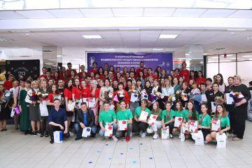 Финал  III отборочного чемпионата по стандартам WorldSkills