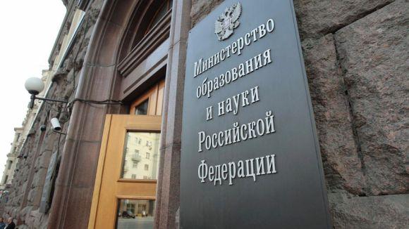 Мониторинг эффективности вузов 2015: ВГУЭС на первом месте в Приморье