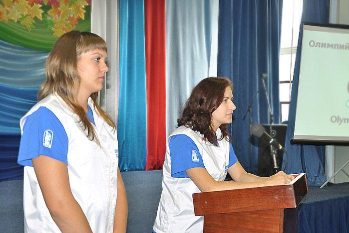 Из Казани – в Сочи! Ребята из Центра подготовки волонтёров готовятся к Универсиаде-2013