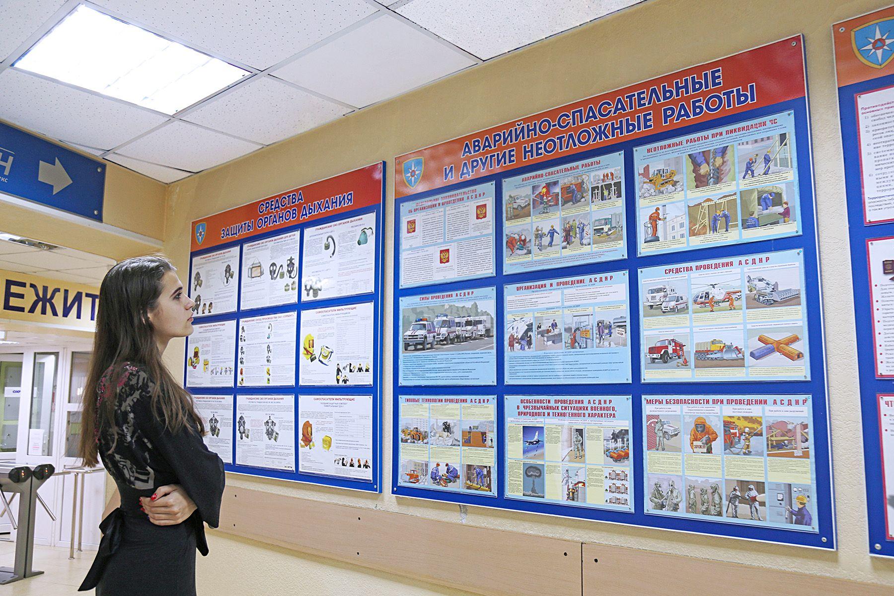 ВГУЭС - безопасный: университет отмечен за комплекс мер по предупреждению ЧС