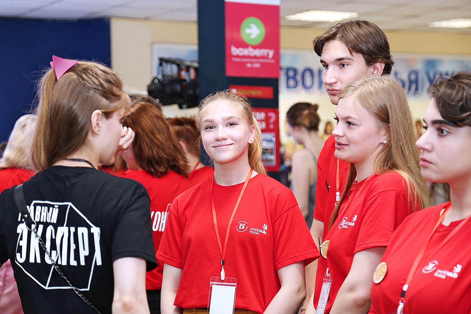 V вузовский чемпионат по стандартам WorldSkills пройдет во ВГУЭС