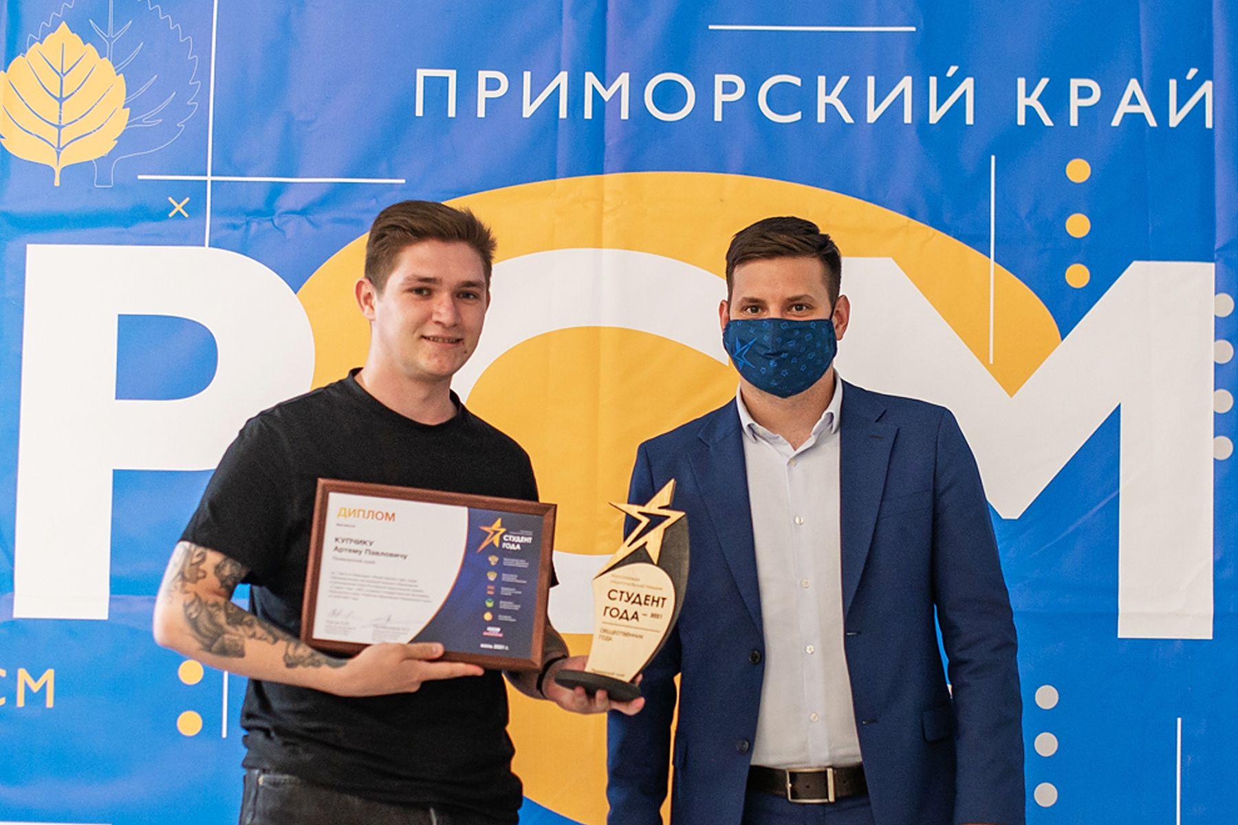 Артем Купчик, Анна Горохова и медиа-центр ВГУЭС MediaWave одержали победу в региональном этапе Российской премии «Студент года – 2021»