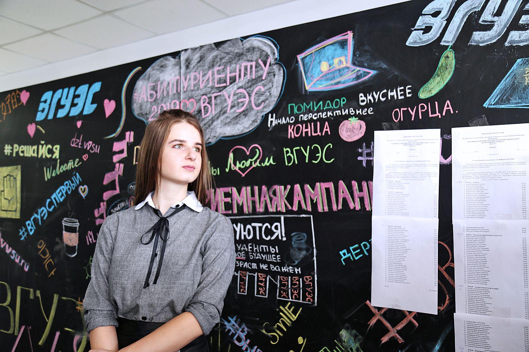 Вниманию первокурсников ВГУЭС, поступивших на программы среднего профессионального образования!