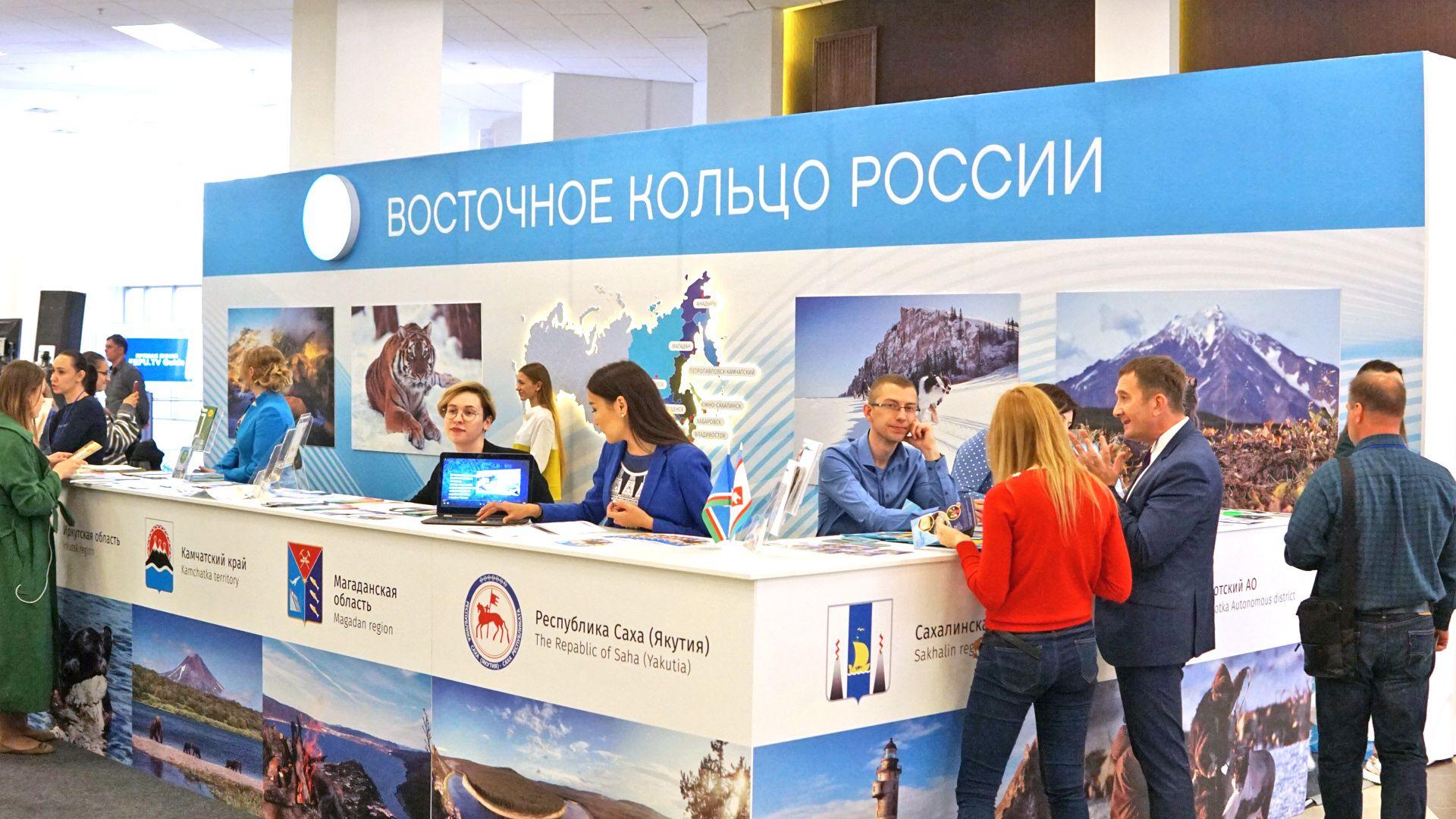 Открыта регистрация на конференцию «Восточное кольцо: внедрение инноваций в организациях индустрии туризма»
