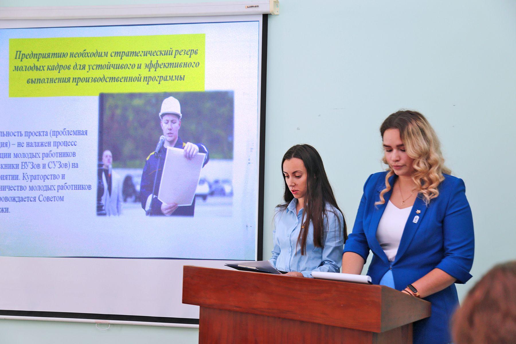 Выпускницы ВГУЭС разработали регламент по адаптации молодых специалистов на производстве