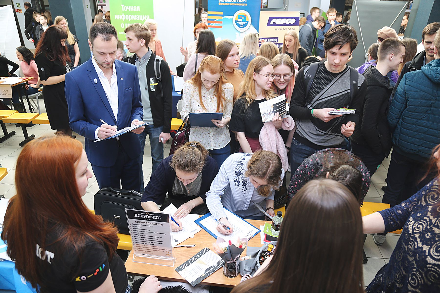 Цифровая ярмарка вакансий ВГУЭС на онлайн-платформе «Факультетус»: студентам – работу, компаниям – перспективных сотрудников