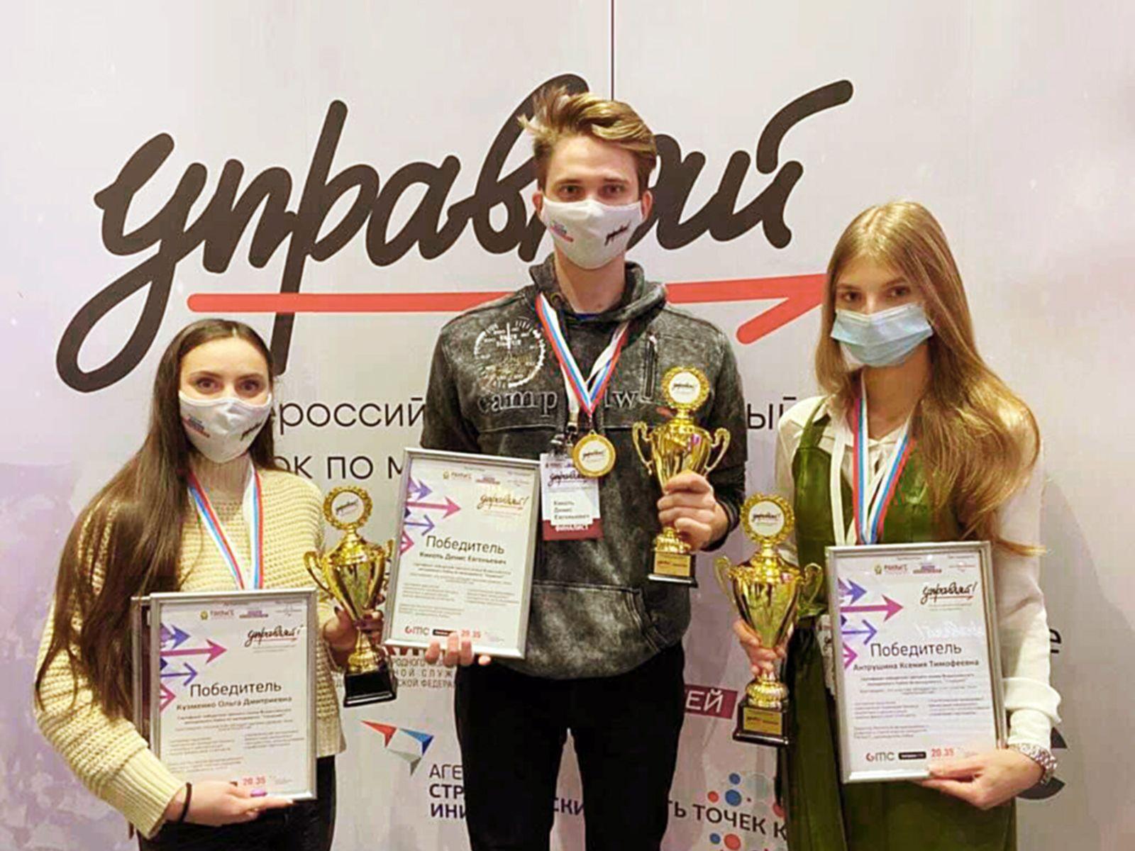Студентка ВГУЭС Ксения Антрушина — победитель третьего сезона Всероссийского молодёжного кубка по менеджменту «Управляй!»