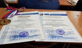 ВГУЭС одержал победу на Сибирском кадровом форуме