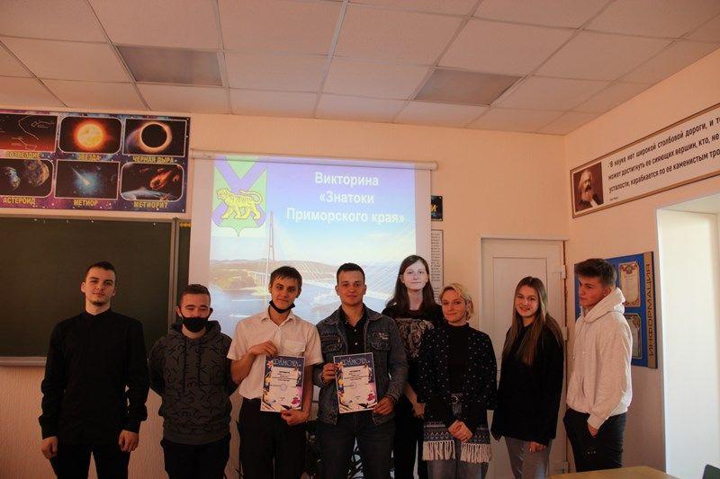 В филиале ВГУЭС в г. Уссурийске в честь юбилейного Дня космонавтики прошла Неделя науки