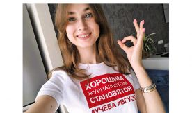 Принт на футболке «Хорошим журналистом становятся во ВГУЭС»: абитуриенты проявляют чудеса креатива