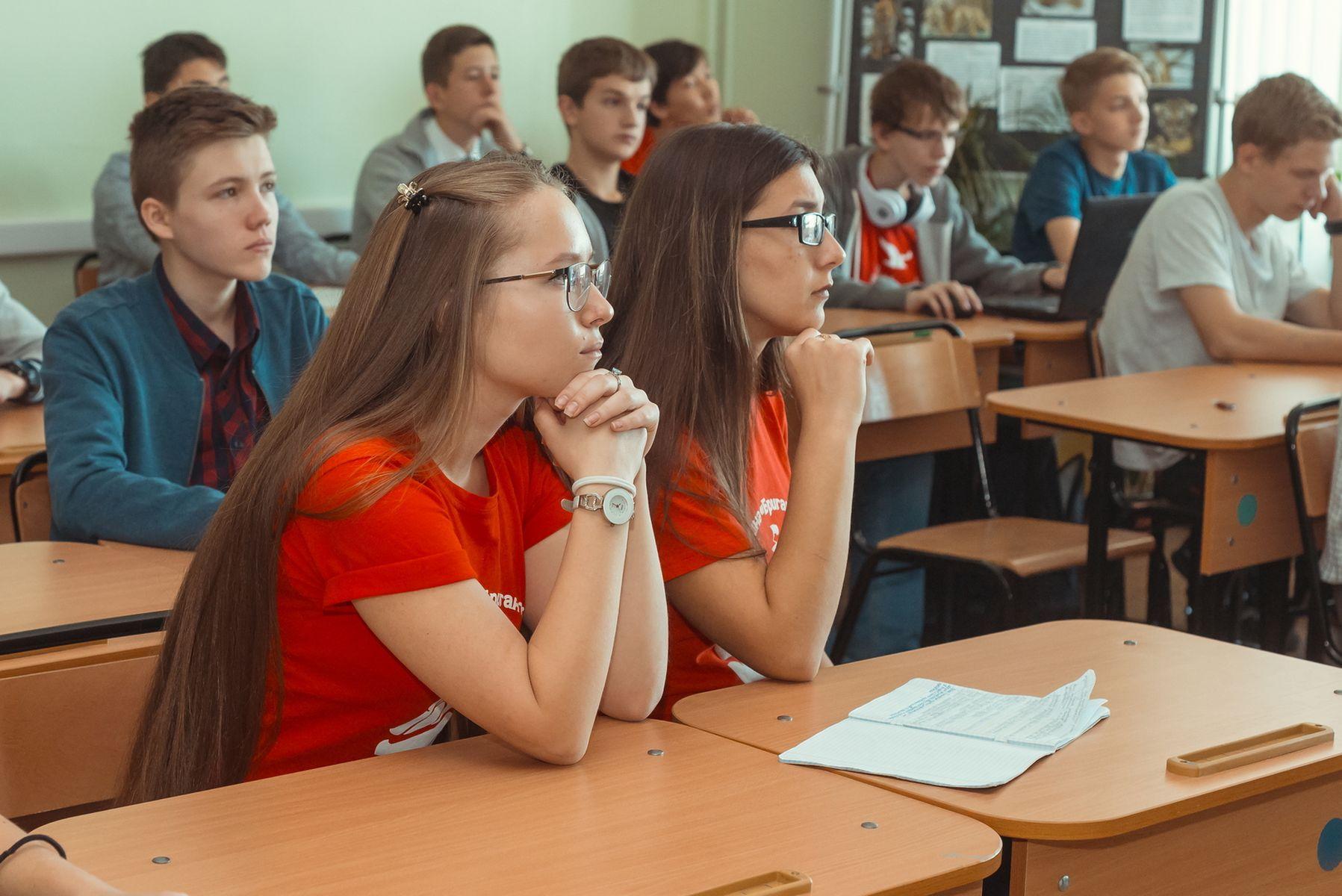 IT-смена для старшеклассников во ВГУЭС