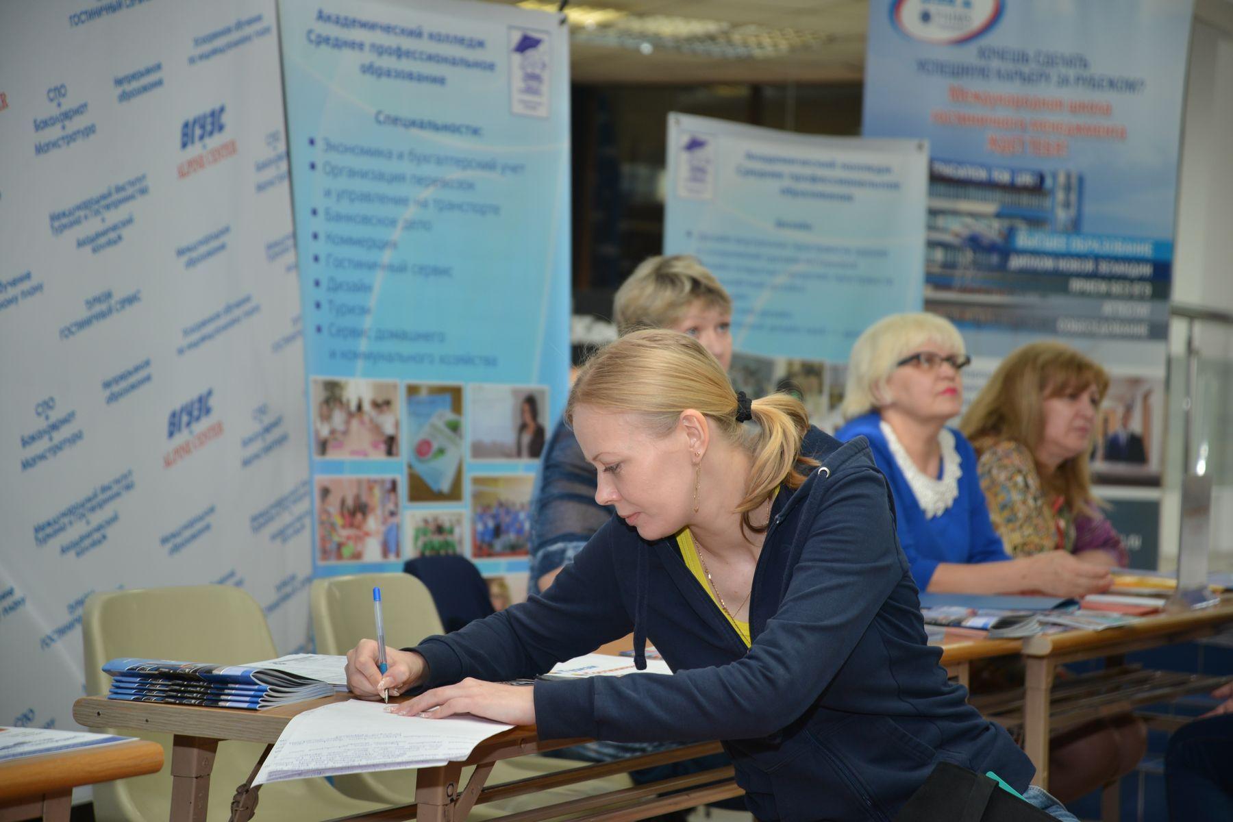 Оксана Мартыненко о поступлении во ВГУЭС в 2016 году