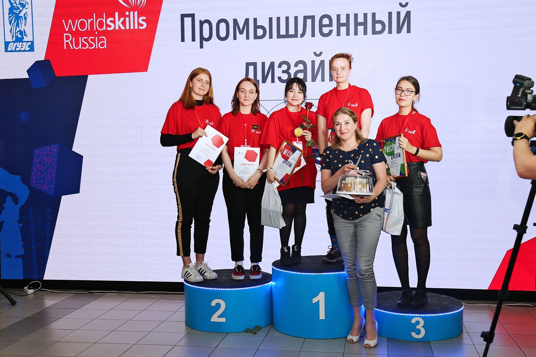Выпускница колледжа ВГУЭС представит Россию на международном чемпионате WorldSkills Asia