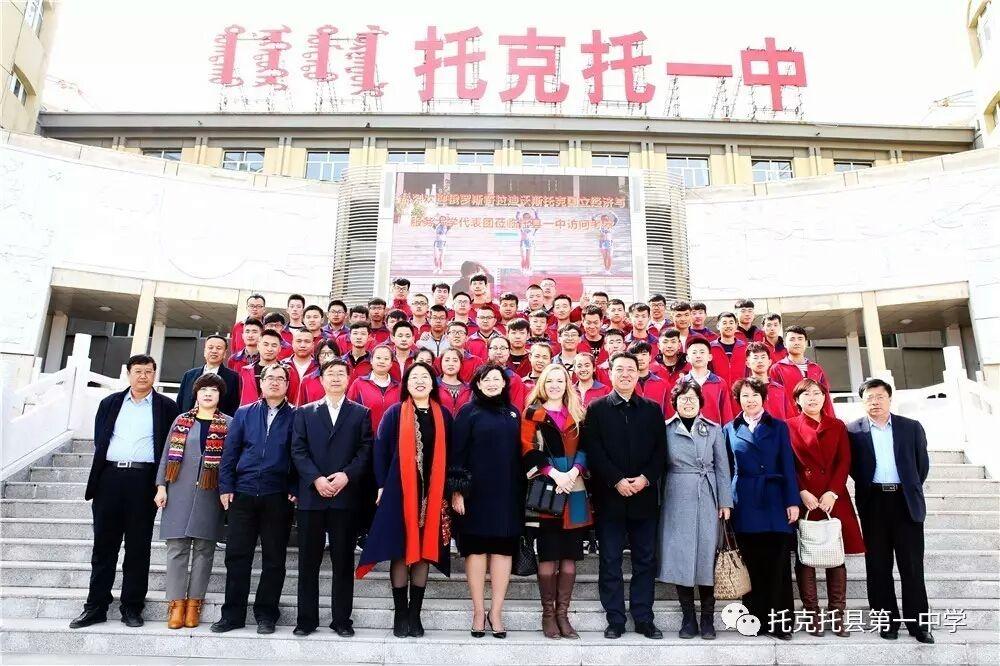 ВГУЭС ждет на обучение студентов из Внутренней Монголии и других районов Китая