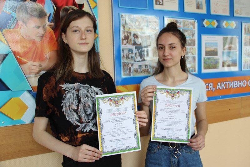 Студенты специальности Дизайн (по отраслям) стали призёрами X Международного конкурса научных, методических и творческих работ