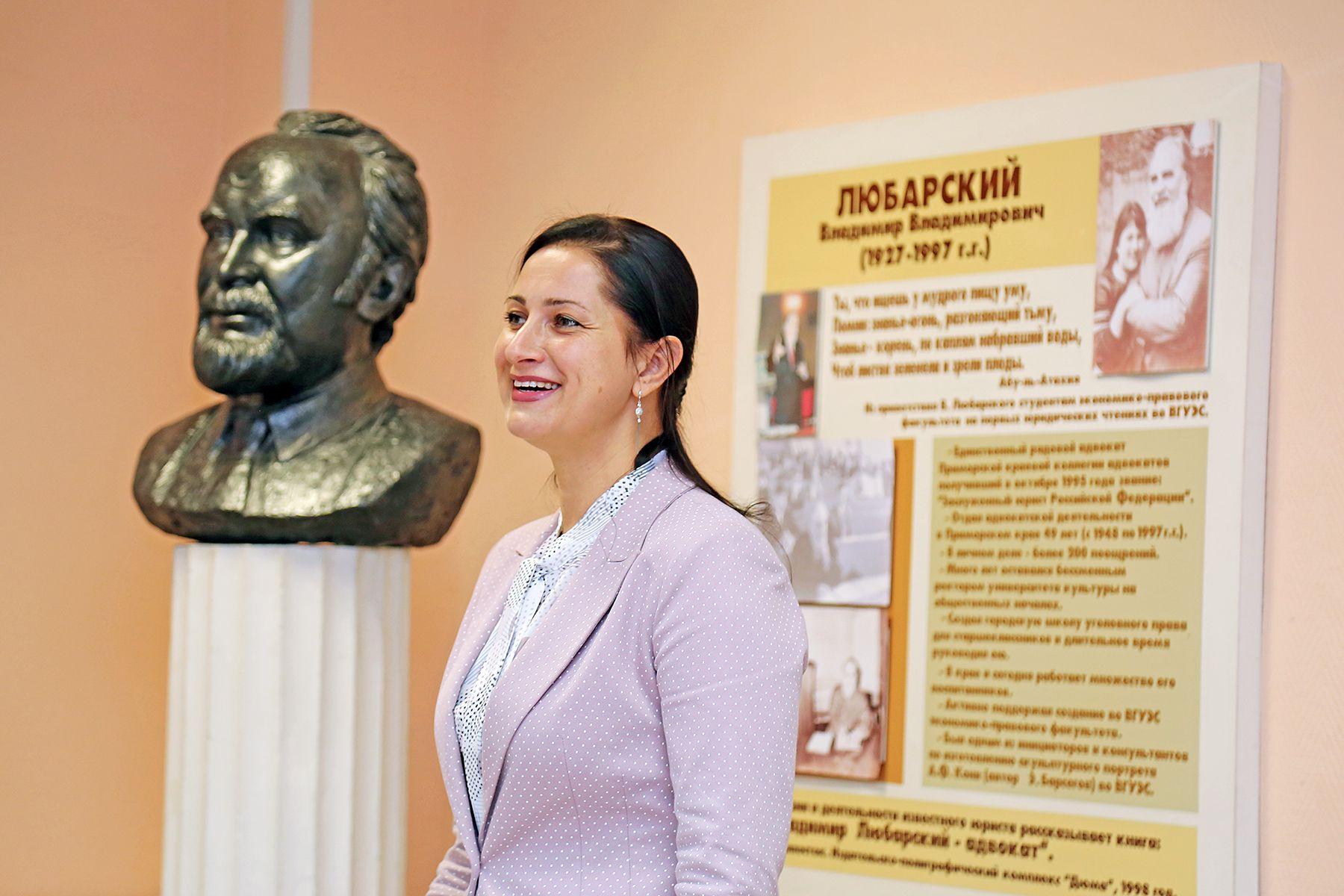 Любить профессию: адвокат Екатерина Бутова делится со студентами ВГУЭС секретами успешной работы
