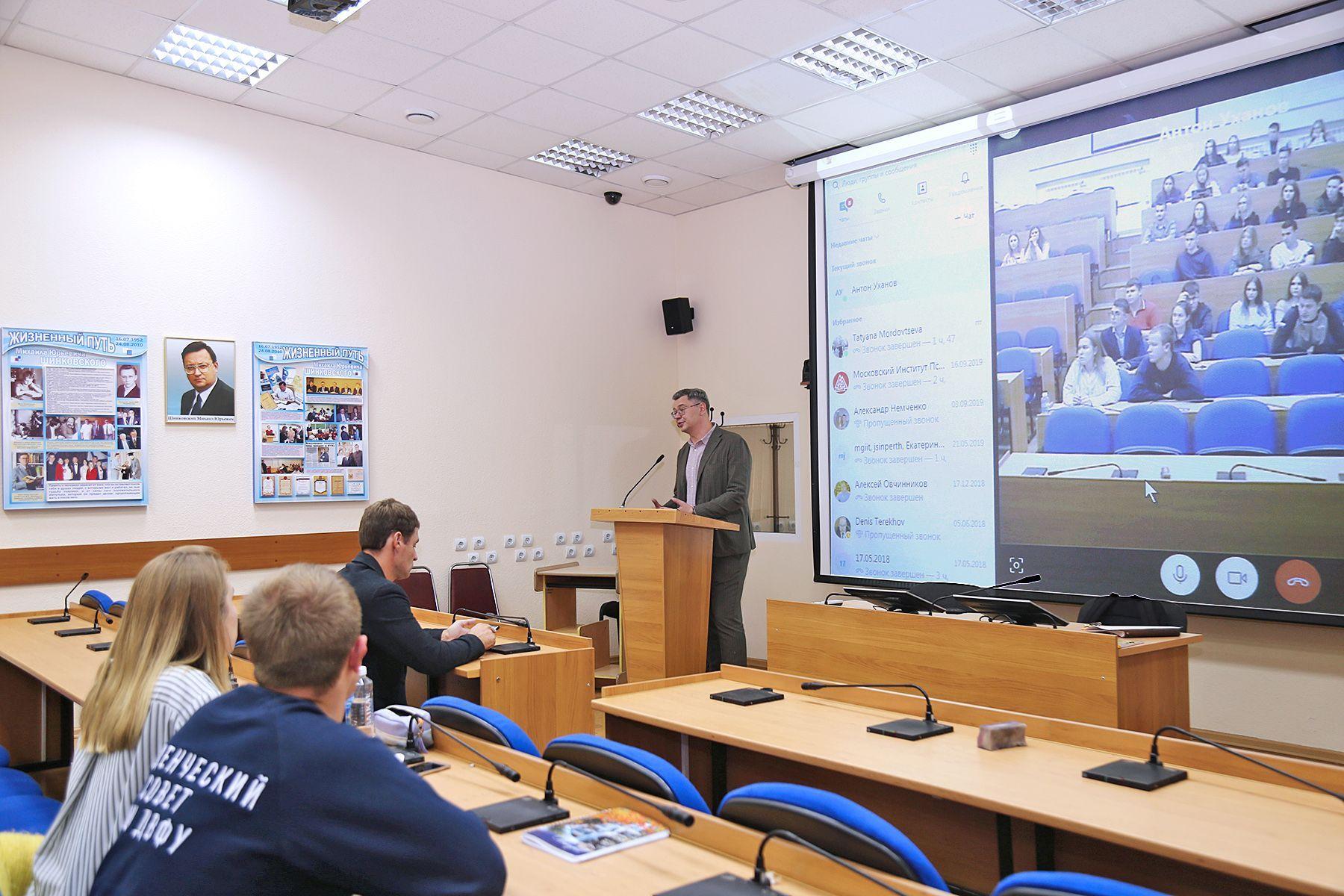 Научно-исследовательский коллектив ВГУЭС под руководством профессора Алексея Мамычева выиграл грант РФФИ и ЭИСИ