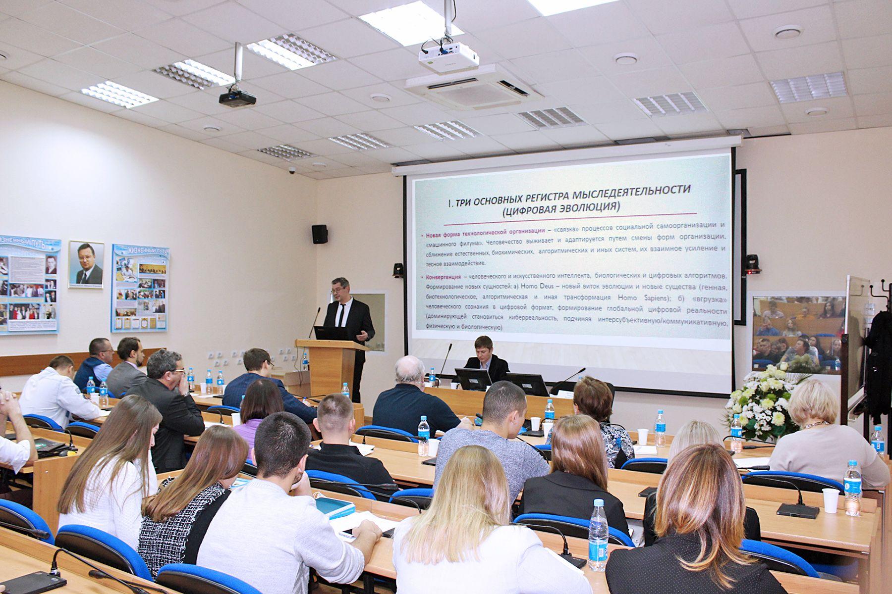 Ректор ВГУЭС Татьяна Терентьева открыла международный форум «Роботы заявляют о своих правах»