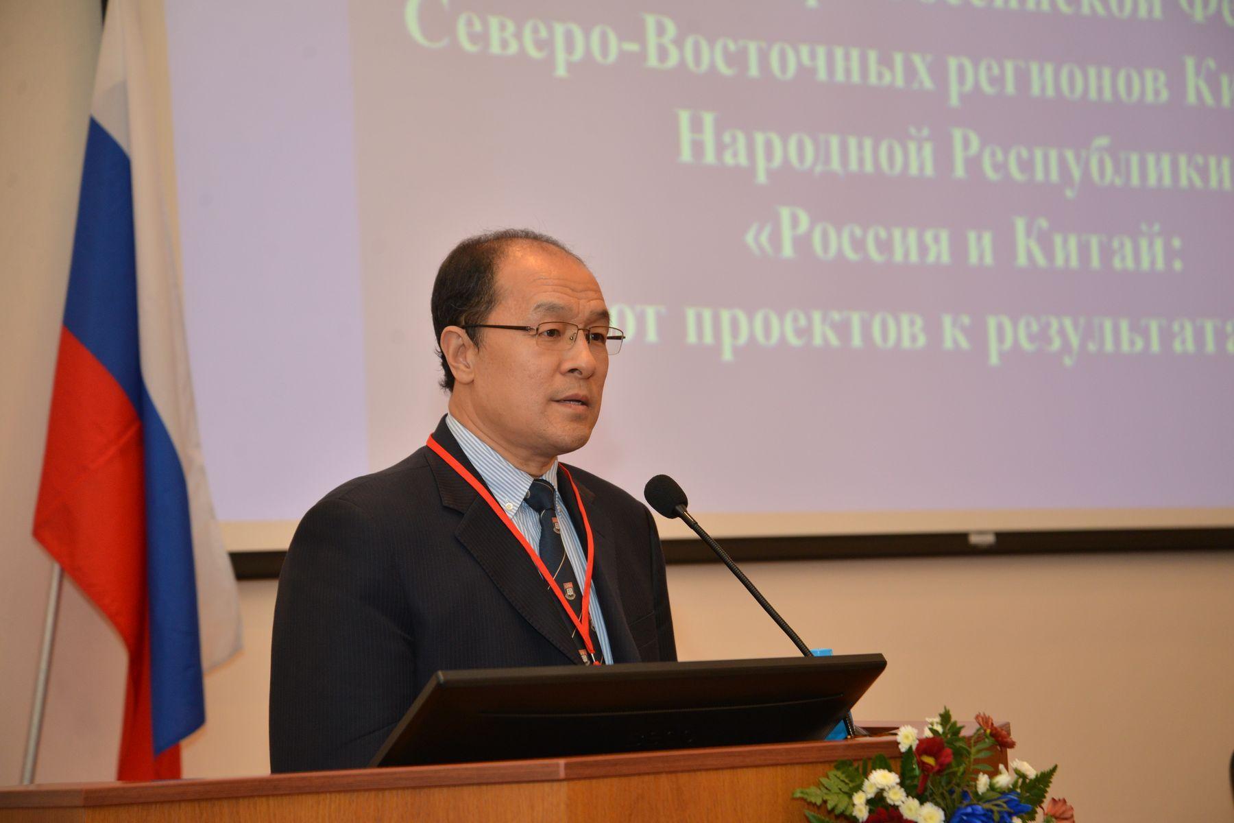 Россия и Китай крепят сотрудничество в научной сфере