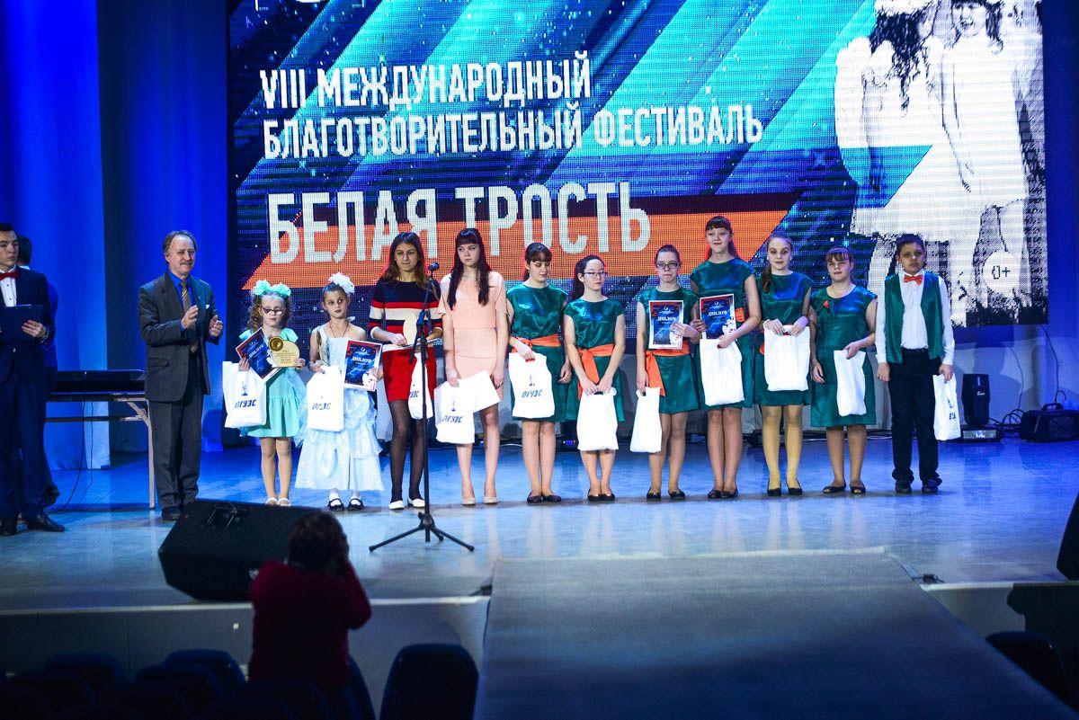 Министерство образования и науки Российской Федерации выразило благодарность ректору ВГУЭС за участие в фестивале «Белая трость»