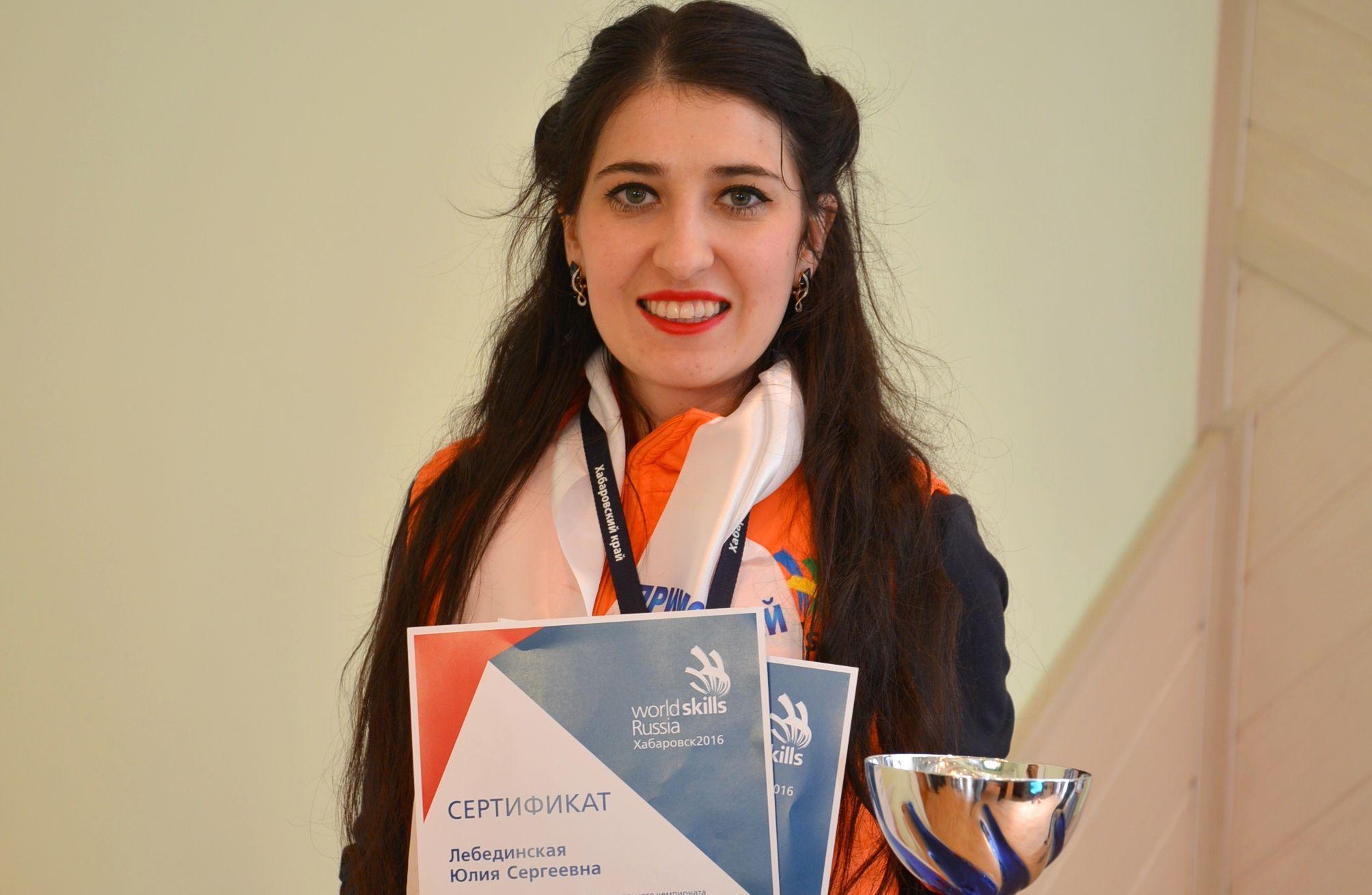 «Замечательный выпускник 2006 года» Юлия Лебединская вошла в топ-20 эффективных преподавателей ВГУЭС