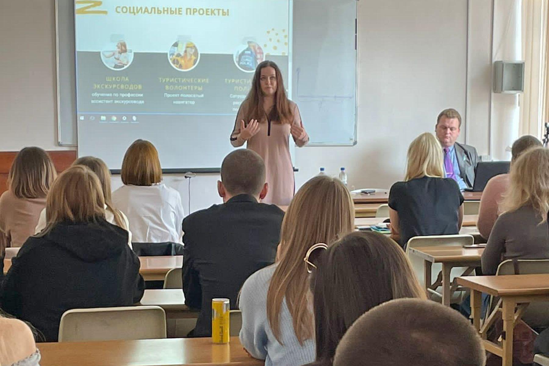 Студенты-международники ВГУЭС узнали о широких возможностях профессиональной реализации в туристической отрасли