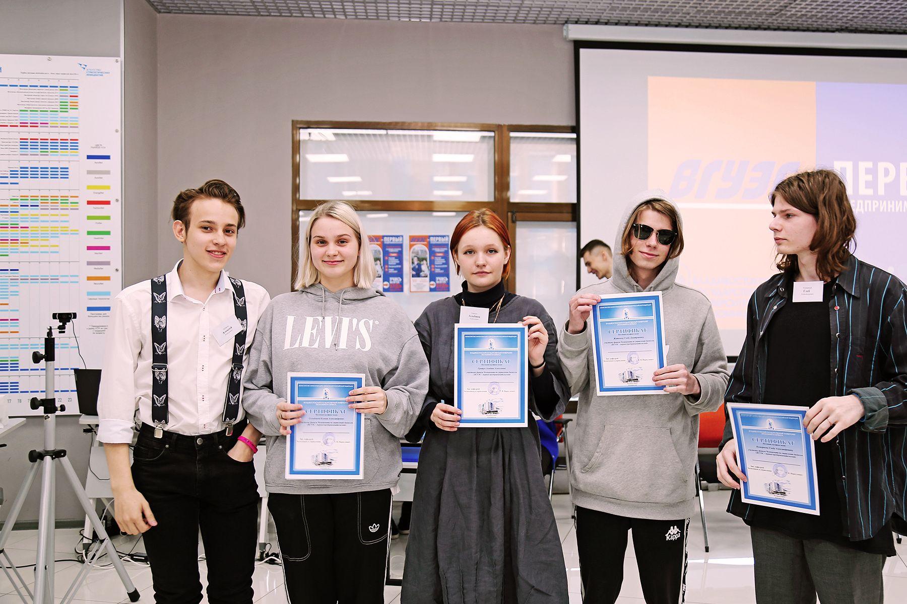 Объявлены победители чемпионата по управлению бизнесом «ВГУЭС — первый предпринимательский»