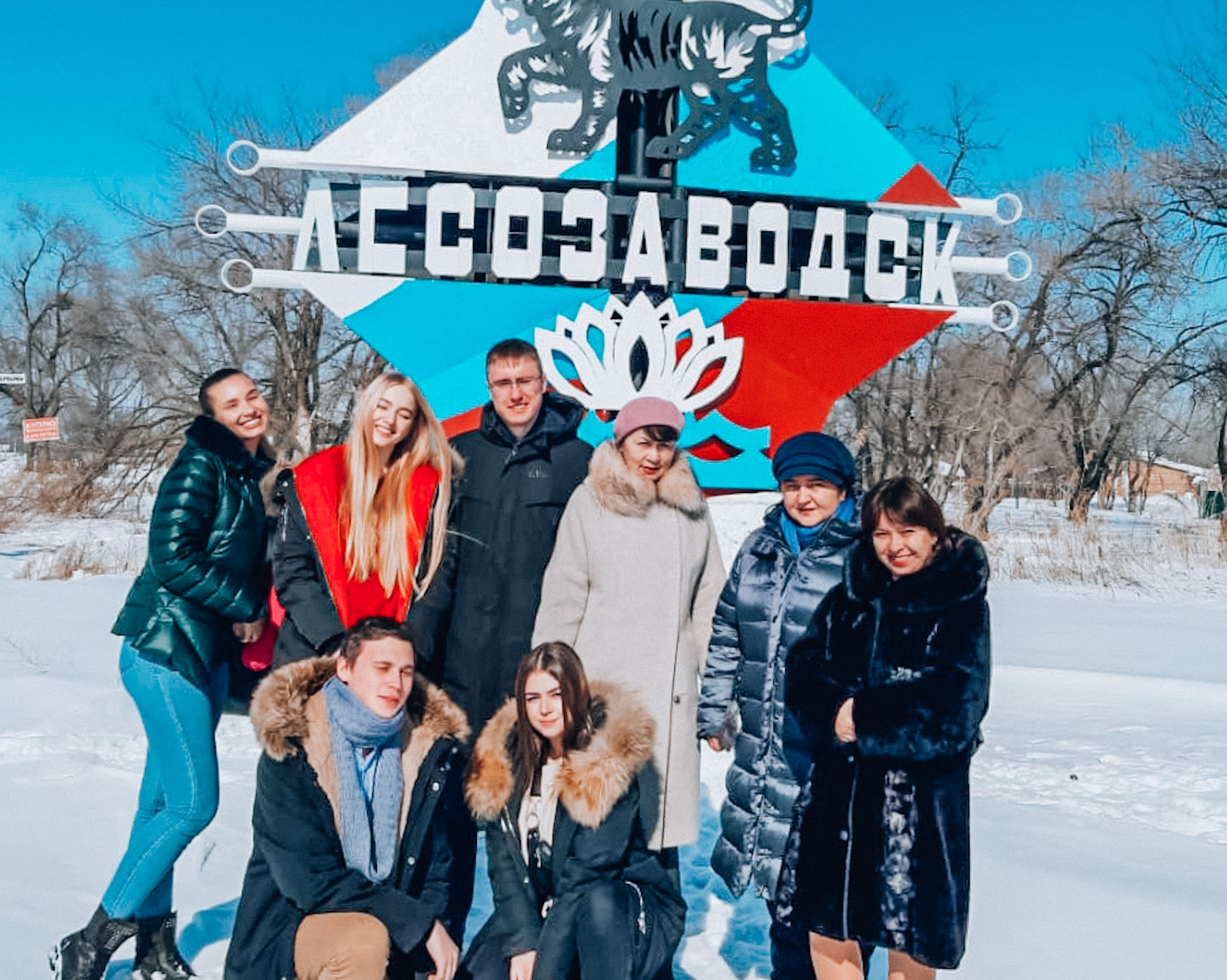 Три дня профориентации для старшеклассников г. Спасск-Дальний и г. Лесозаводск