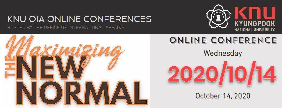 Онлайн конференция «Максимизация новых норм»