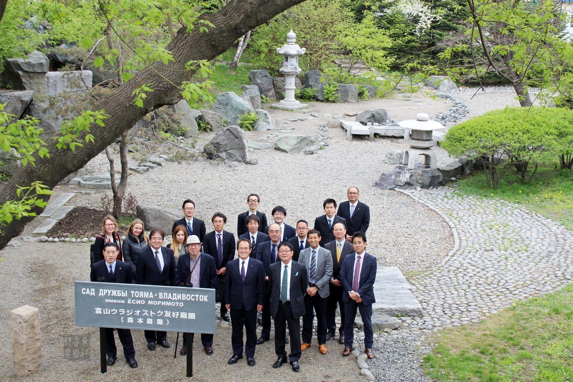 Юбилей дружбы с японской префектурой