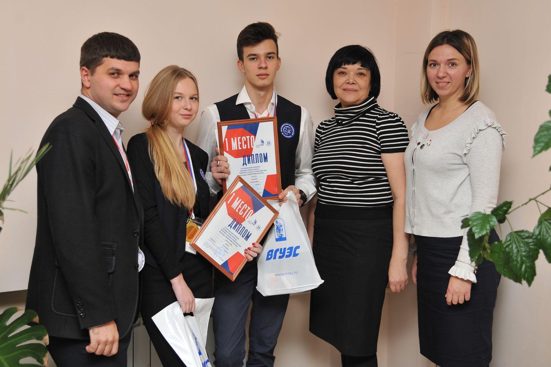 Лучшие предприниматели-юниоры учатся в ШИОД ВГУЭС