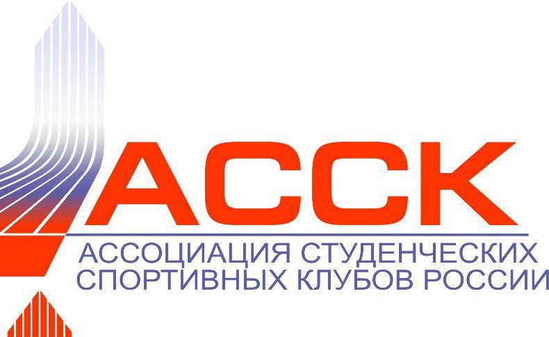 Капитан волейбольной команды ВГУЭС стал лучшим защитником Всероссийского чемпионата АССК